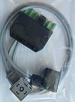Giersch RG20 З'єднувальний кабель CG для -M