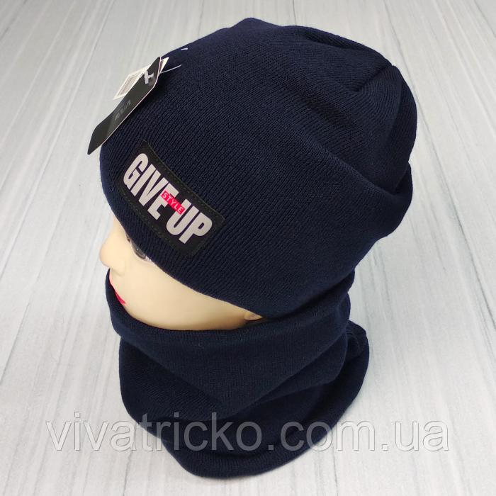 М 94073 Комплект  шапка двойная на флисе и баф для мальчиков, разние цвет (5-15 лет)