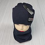 М 94073 Комплект  шапка двойная на флисе и баф для мальчиков, разние цвет (5-15 лет), фото 2