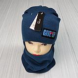 М 94073 Комплект  шапка двойная на флисе и баф для мальчиков, разние цвет (5-15 лет), фото 3