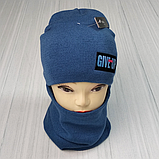 М 94073 Комплект  шапка двойная на флисе и баф для мальчиков, разние цвет (5-15 лет), фото 4