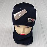 М 94073 Комплект  шапка двойная на флисе и баф для мальчиков, разние цвет (5-15 лет), фото 5