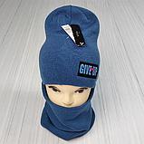 М 94073 Комплект  шапка двойная на флисе и баф для мальчиков, разние цвет (5-15 лет), фото 6