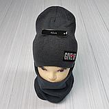 М 94073 Комплект  шапка двойная на флисе и баф для мальчиков, разние цвет (5-15 лет), фото 8