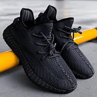 Кроссовки Adidas Yeezy Boost 350 V2 Black рефлективные шнурки 1в1 как Оригинал! ТОП (ААА+)