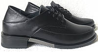 Moschino! Туфли женские кожаные черные на шнурках низкий ход! Очень удобные, фото 1