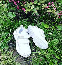 Новые детские кроссовки белые 33,34,35,36,37 Киев