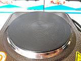 Электрическая Плита Настольная Печка Электроплитка Дисковая, фото 5