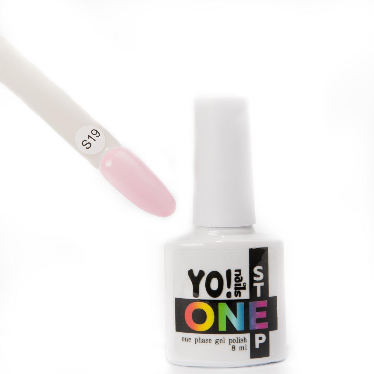 ONEstep Yo!Nails #19