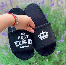Мужские фетровые тапочки с принтом The Best Dad (разные цвета)