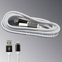USB кабель Lightning с тканевой оплеткой, метал. Для iPhone 5/6, iPad 4/Air/mini