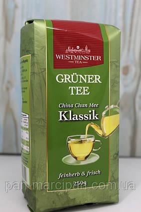 Чай Westminster 250гр зелений