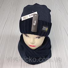 """М 94079 Комплект для хлопчика шапка""""ZERO"""" на флісі і хомут, різні кольори(3-12 років)"""