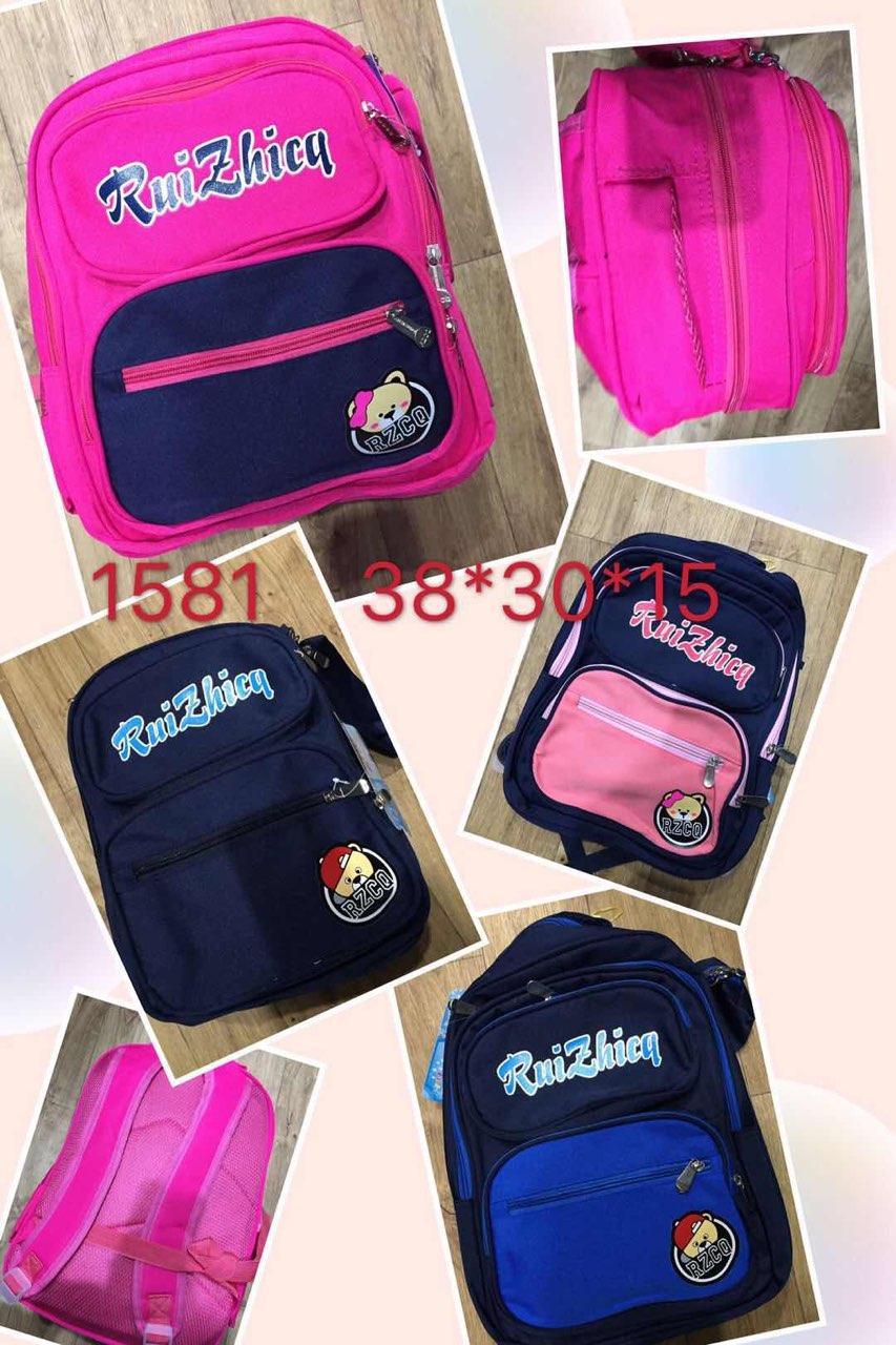 Рюкзак школьный 38*30 см Mulem