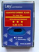 Лезвие для китайских плоттеров LIYU, угол заточки 45°, нож для каттера оригинальный