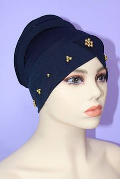 Модна чалма з золотими намистинами темно синій