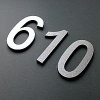 Цифры на дверь серебро