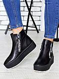 Ботинки кожаные Evolution 7181-28, фото 2