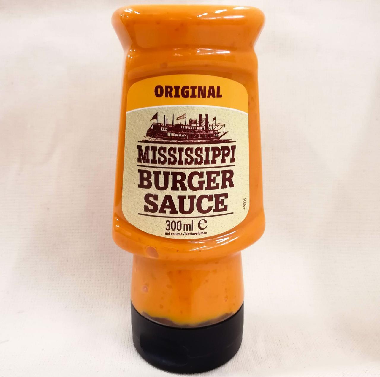 Mississippi Burger Sauce Original