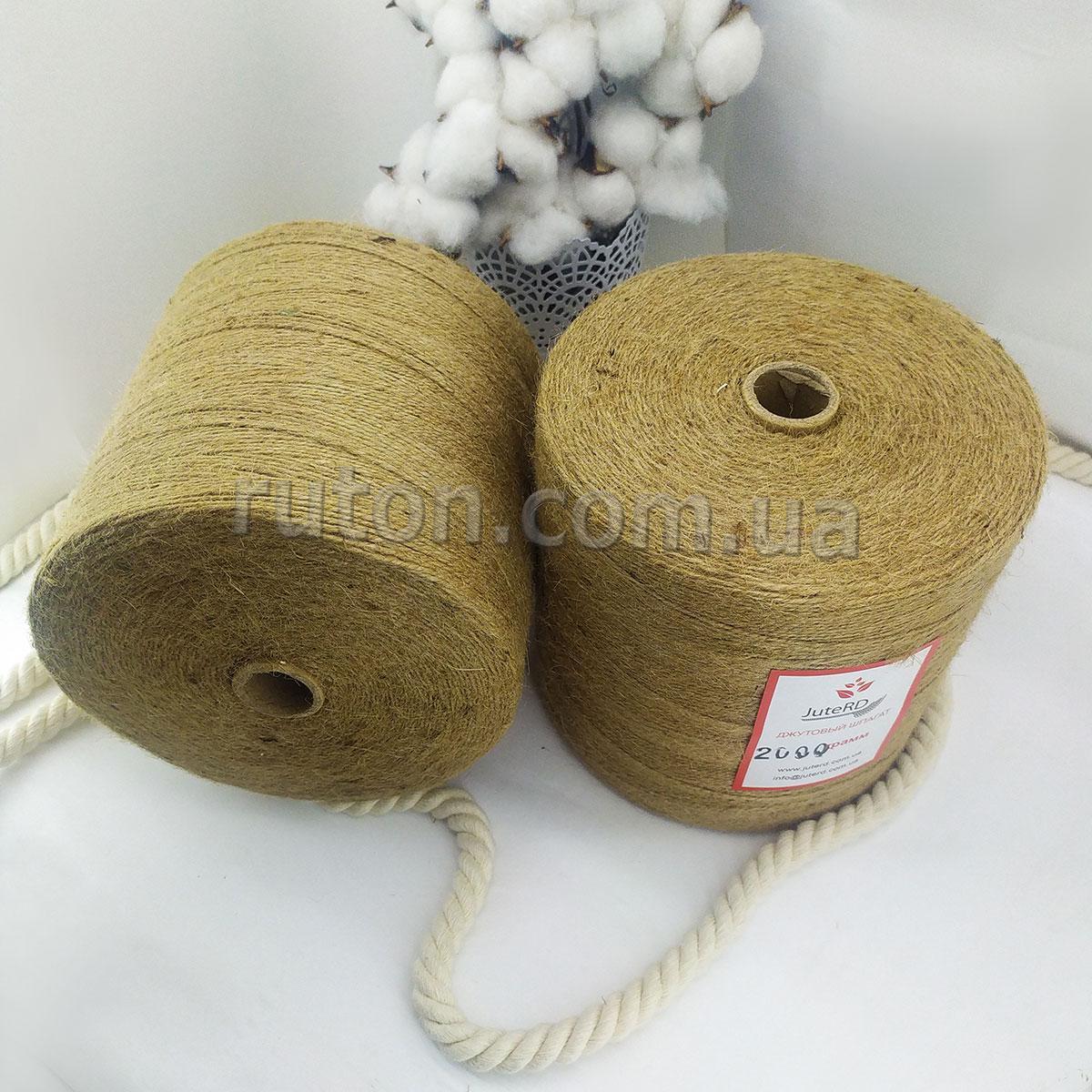 2 кг 1300 м 3 мм в 3 нити натуральная джутовая пряжа для вязания крючком