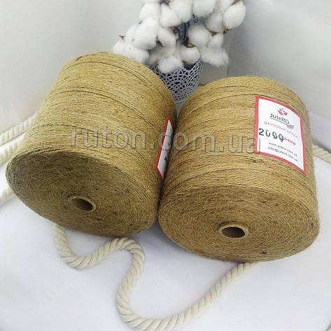 2 кг 1300 м 3 мм в 3 нити натуральная джутовая пряжа для вязания крючком, фото 2