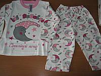 Детские пижамки  для  девочек  трикотаж -интерлок 1год Турция