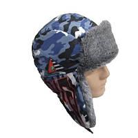 """Шапка - ушанка зимняя """"Big Fishing"""" , Теплая шапка для зимней рыбалки"""