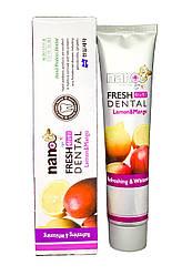 Освіжаюча зубна паста HANIL NANO Fresh Dental Lemon & Mango