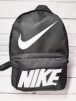 Рюкзак молодежный Nike, Найк черный ( код: IBR072B )