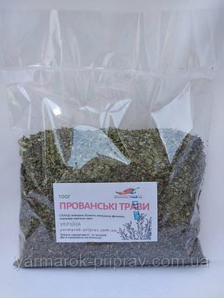 Прованские травы, 100г, фото 2