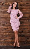Вечірній мереживне пудровое плаття футляр