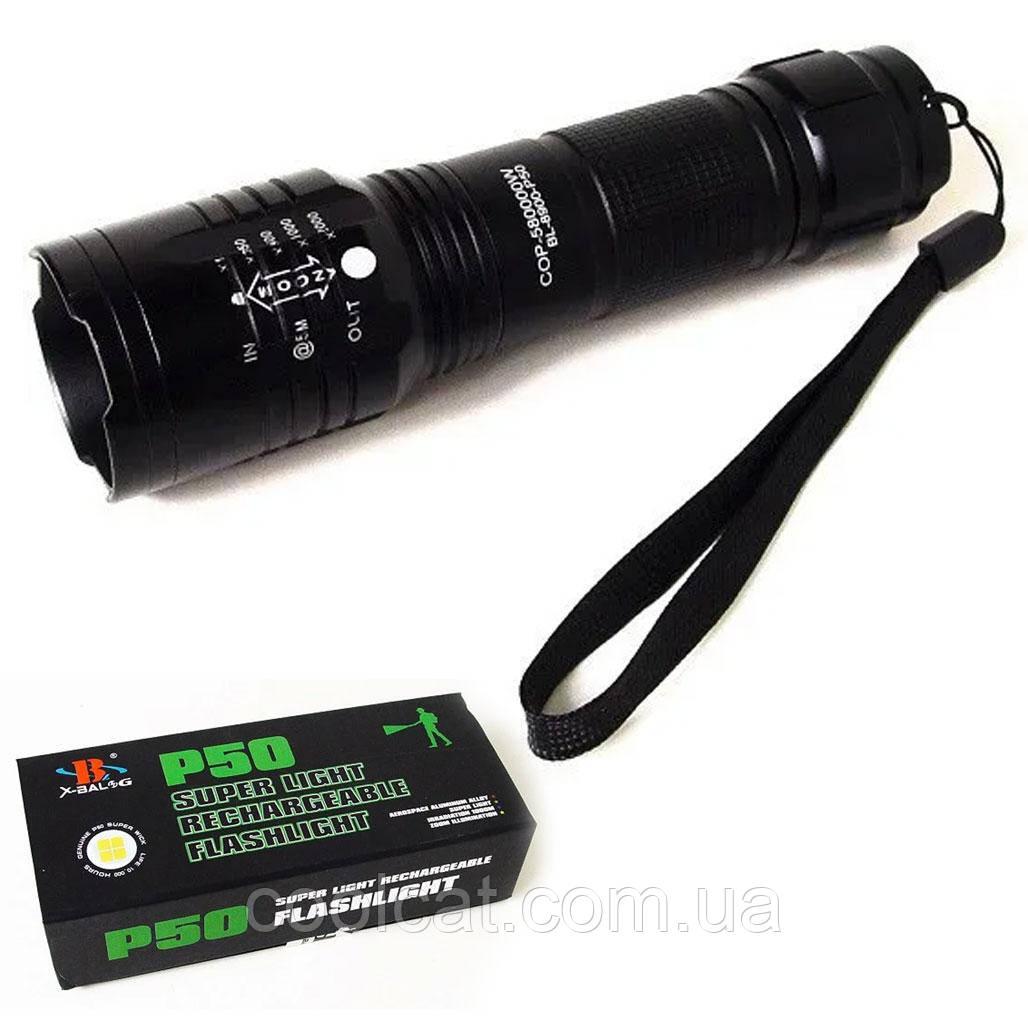 Фонарик BL 8900-P50 18650 battery / Фонарик ручной