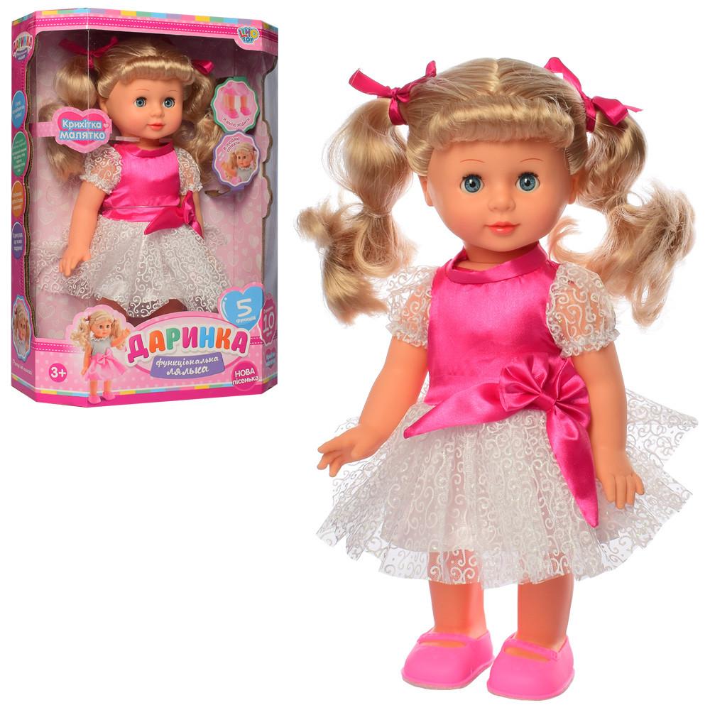 "Интерактивная кукла ""Даринка"" Limo Toy 4161 UA"