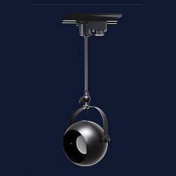 Сучасний стельовий світильник трековий колір чорний Levistella&7521209-1B BK (трек)