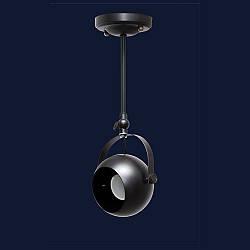 Сучасний трековий настінно стельовий світильник колір чорний Levistella&7521209-1A BK