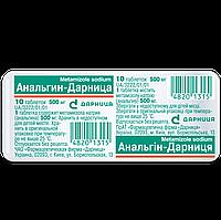 АНАЛЬГІН-ДАРНИЦЯ,таблетки по 500мг №10