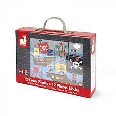 Кубики картонные Janod Пираты (J02984), фото 2