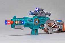 Игрушечное оружие Same Toy Peace Pioner Бластер (DF-17218AZUt), фото 3