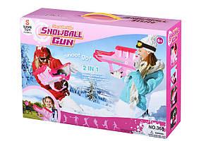 Игрушечное оружие Same Toy 2 в 1 Бластер (368Ut), фото 3
