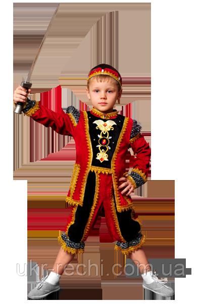 Дитячий карнавальний костюм Принца Код. 716