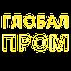 Глобалпром