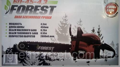 Бензопила FOREST БП-45-4,3