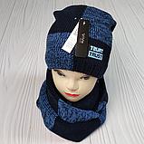 """М 94050 Комплект шапка """"TRUST"""" на флисе и хомут для мальчика, разние цвета (3-15 лет), фото 2"""