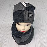 """М 94050 Комплект шапка """"TRUST"""" на флисе и хомут для мальчика, разние цвета (3-15 лет), фото 3"""