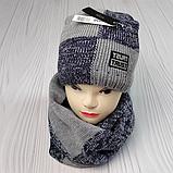 """М 94050 Комплект шапка """"TRUST"""" на флисе и хомут для мальчика, разние цвета (3-15 лет), фото 4"""