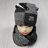 """М 94050 Комплект шапка """"TRUST"""" на флисе и хомут для мальчика, разние цвета (3-15 лет), фото 6"""