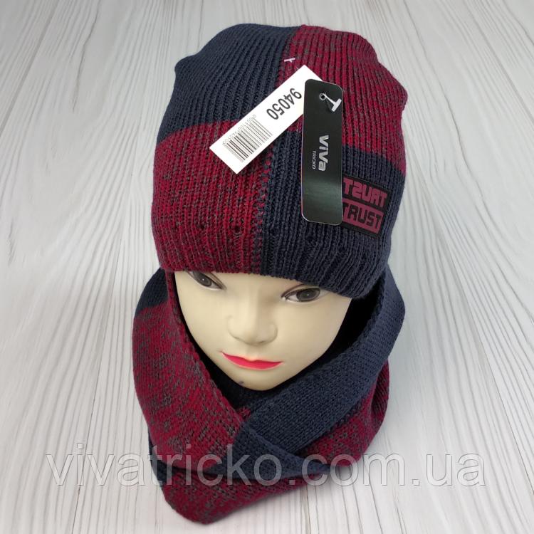 """М 94050 Комплект шапка """"TRUST"""" на флисе и хомут для мальчика, разние цвета (3-15 лет)"""
