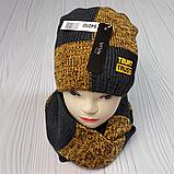 """М 94050 Комплект шапка """"TRUST"""" на флисе и хомут для мальчика, разние цвета (3-15 лет), фото 5"""
