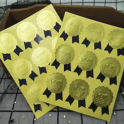 Золотые наклейки For you, 9 шт.