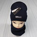 М 94058 Комплект для хлопчика шапка подвійна на флісі і баф, різні колір (5-15 років), фото 6